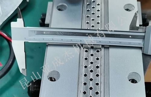 1760MM模具加工前检测退磁